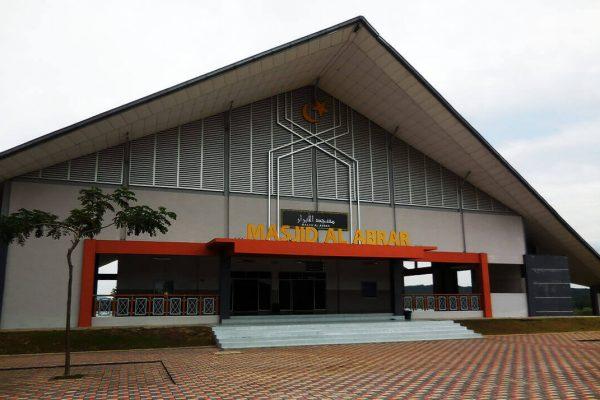 Kolej Yayasan Pelajaran Johor KPRJ 6